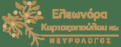 Ελεωνόρα Κυριαζοπούλου